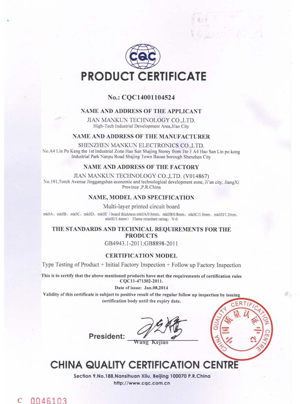 Multilayer PCB certification